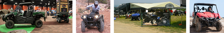 Yamaha Outdoor Events